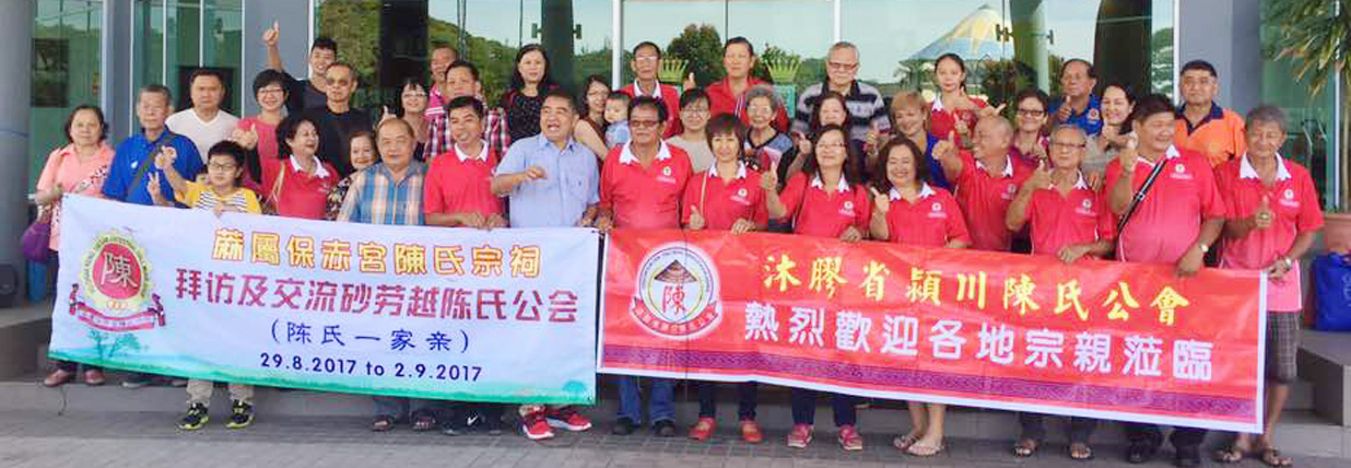 WELCOME TO MUKAH…. Members of Ying Chen Clan's Association from Muar, Johor posing for a photograph at the entrance of Kingwood Hotel in Mukah during a visit to the town on National Day. Besides Mukah, the 30-member delegation also visited Kuching, Sarikei, Bintangor, Sibu, Bintulu and Miri. They stayed overnight and visited several places of interest in Mukah. On hand to welcome them were the members of Sarawak Mukah Division Ying Chuan Chen Clan's Association (MYCCCA).