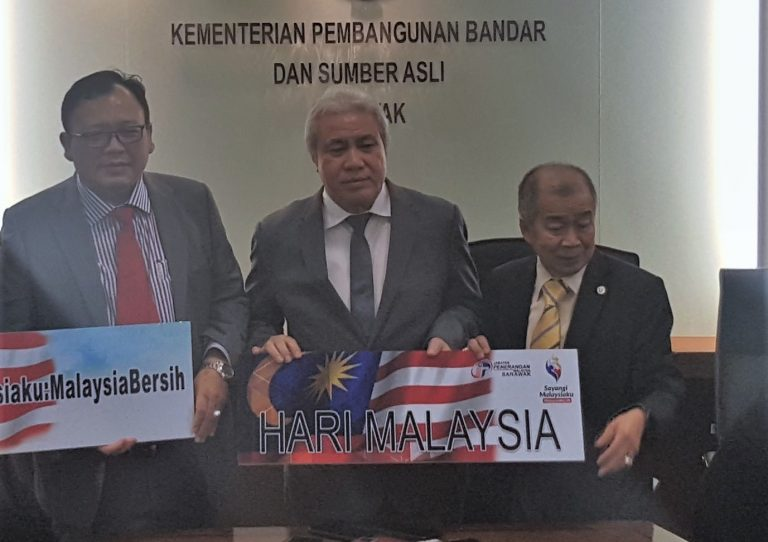 State to host M'sia Day on Sept 16